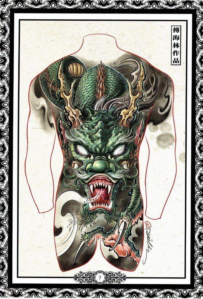 Fu Hailin #5