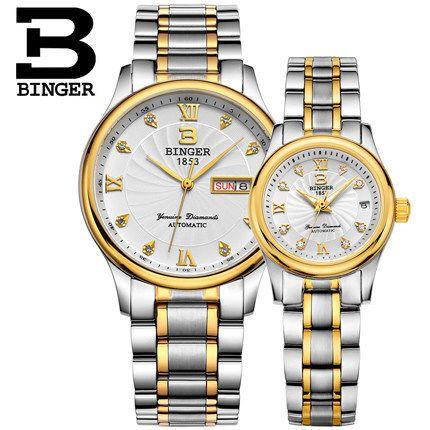 đồng hồ đôi mạ vàng hublot