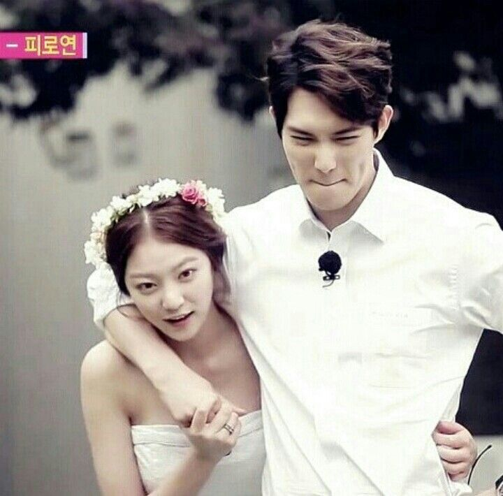 We Got Married Lee Jong Hyun And Gong Seung Yeon Google Search