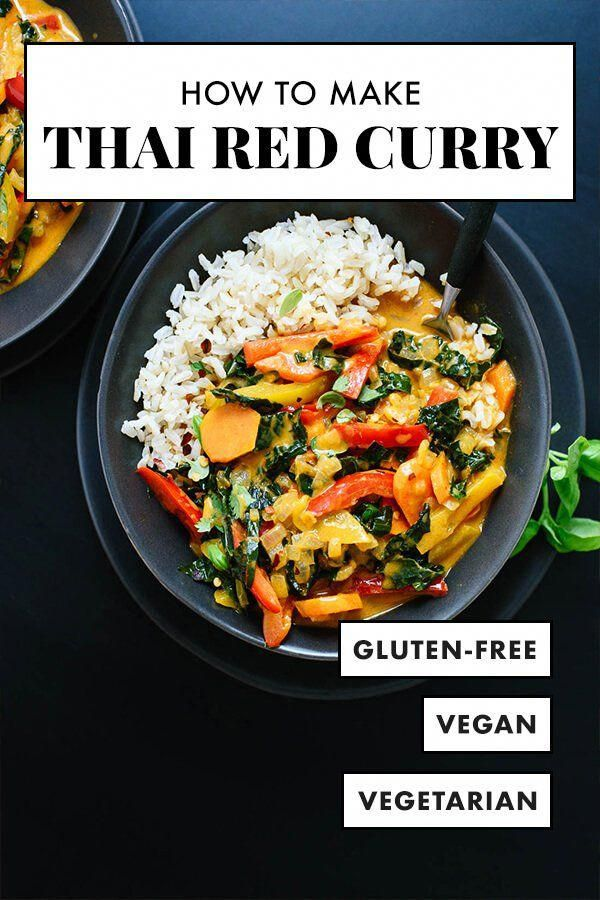 This homemade Thai red curry recipe with vegetables is SO EASY to make at home! It's much tastier than takeout and healthier, too.