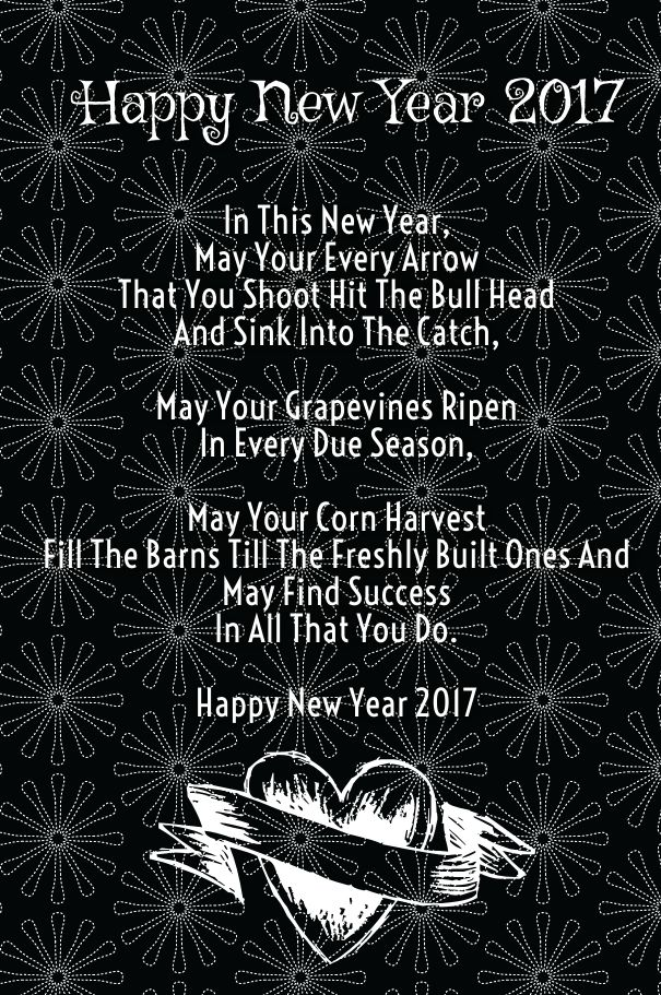 Exceptional Happy New Year Sms 2017