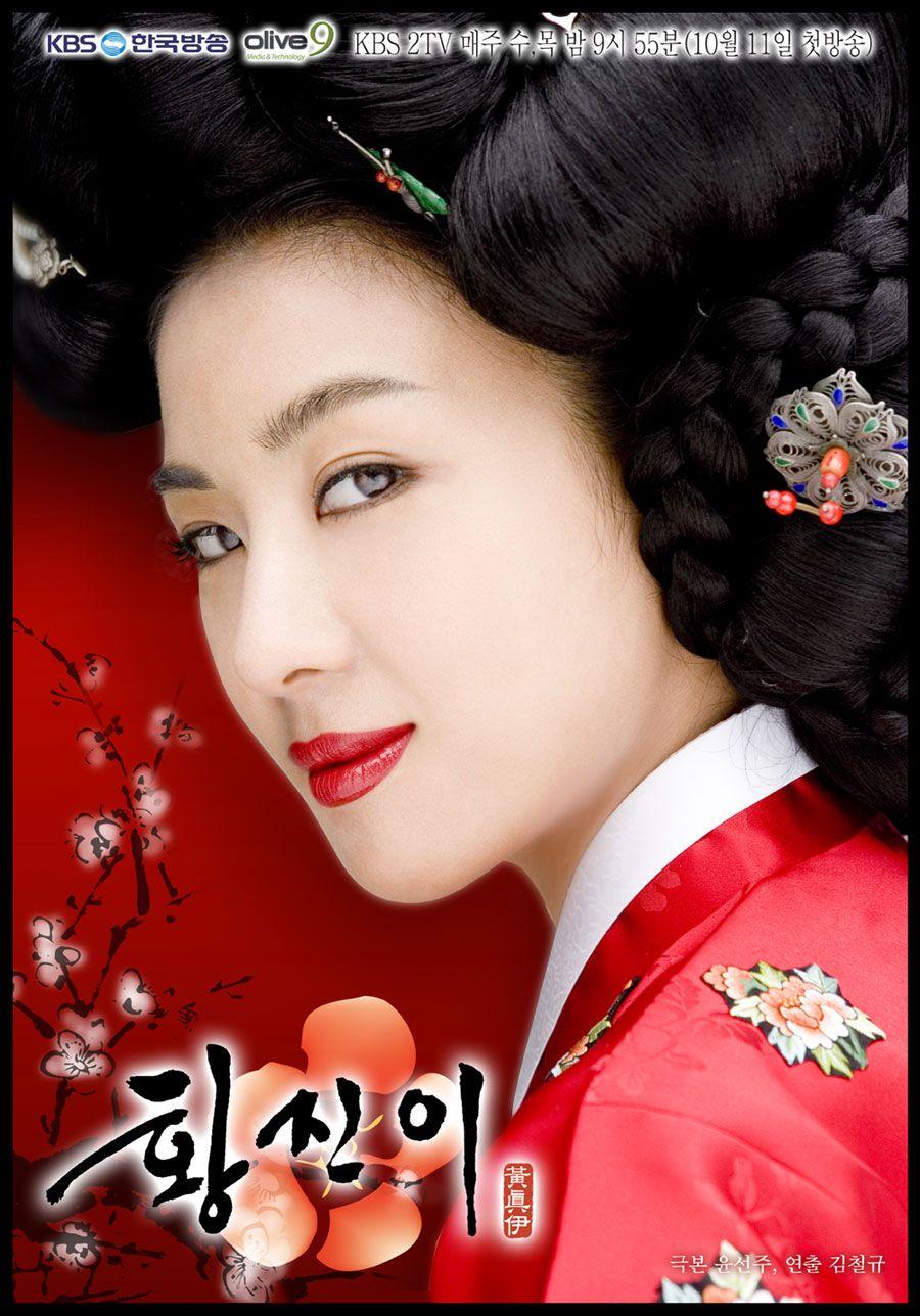 Hwang Jin Yi 2006 Korean Drama Korean Drama Korean Tv Series Historical Drama