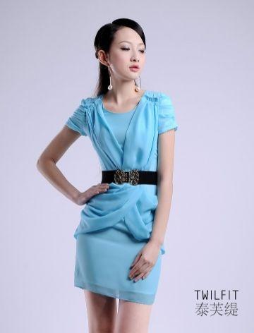 Korean chiffon ruffles Dress with Belt Blue