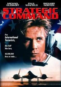 Strategic Command Michael Dudikoff Dvd Cover Art Jpg 200 283