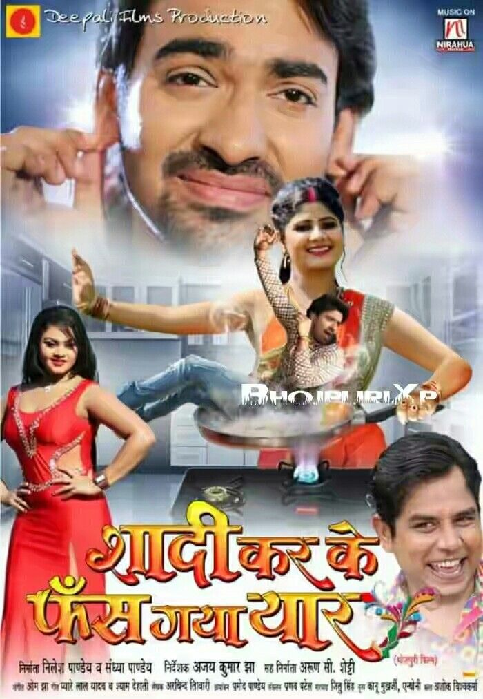 All bhojpuri picture movie new video song