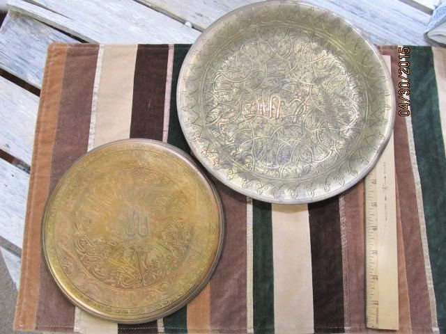 Antique Hand Hammered Etched Brass & Copper Plates Wall Hanging Decorations  Intricate Ornate Designs Egyptian by EvenTheKitchenSinkOH on Etsy