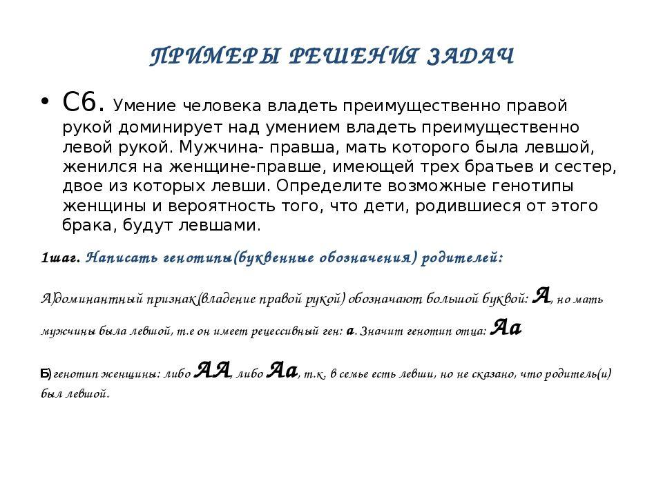 Русский язык 3 класс упр 274 по рамзаева