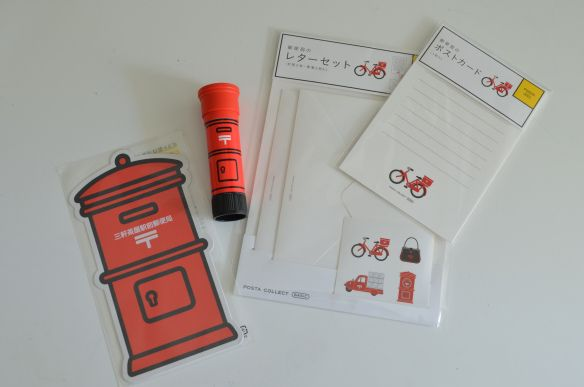 Stationery sold at Japan Post. LOOK AT THAT FUCKING GLUE STICK, ARE YOU FUCKING KIDDING ME.