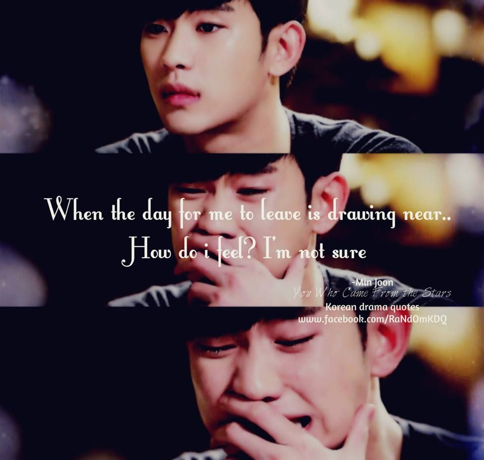You Who Came From The Stars Quote
