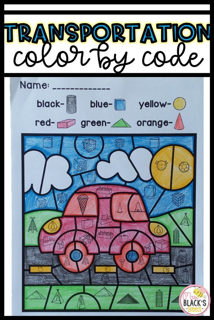 Transportation- Color by Code | 3d shapes, Printable worksheets and ...
