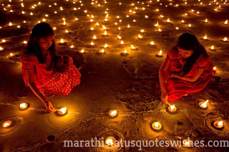 New Diwali Wishes In Marathi Language