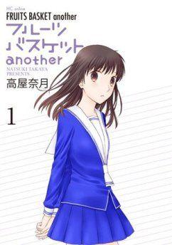 fruits-basket-another-portada-manga-natsuki-takaya