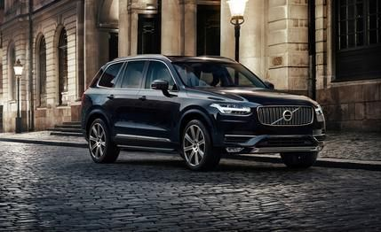 2016 volvo xc90 officially debuts one swede three row crossover rh pinterest com