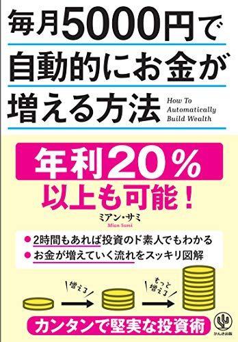 家計 簿 の画像 投稿者 雅 さん 2020 お金 本