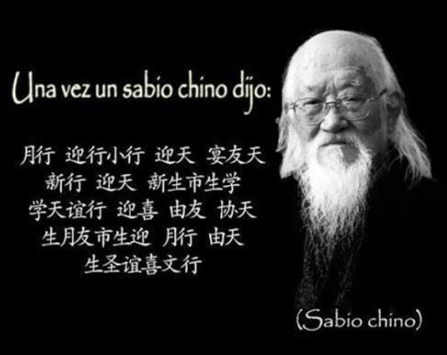 Una Vez Un Sabio Chino Dijo Jajajaja Classroom Humor Humor Funny Quotes