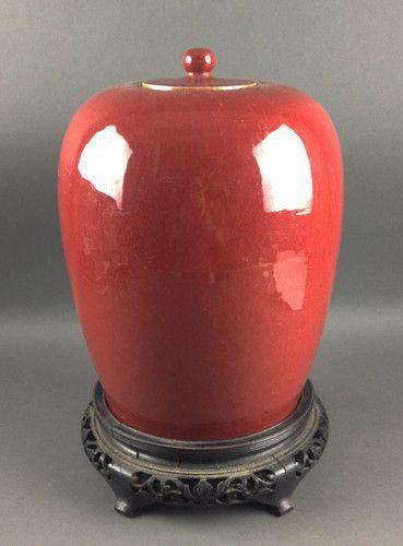 Antique Large Sang De Boeuf Red Glaze Chinese Ginger Jar Ebay