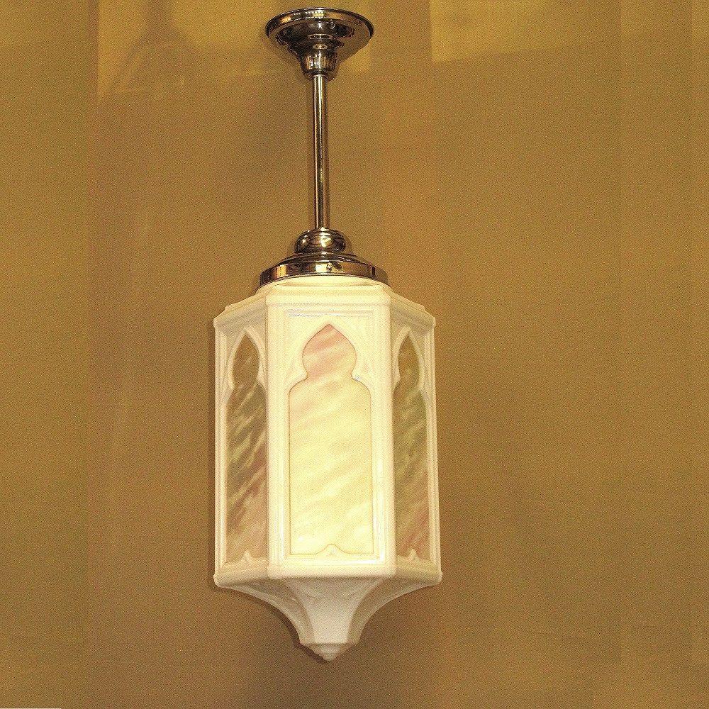 vintage Moorish style cathedral globes | Vintage light