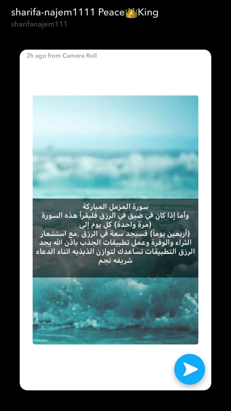 Pin By Kawther Basim On Islam Quran Islam Facts Islamic Phrases Duaa Islam