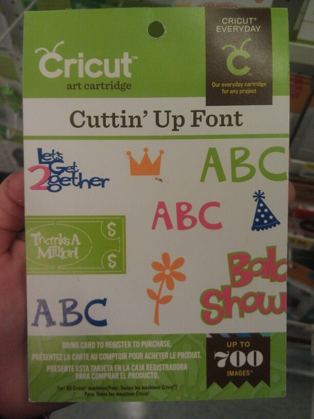 H Joanns Or Michaels Cuttin Up Font Cricut Cartridge Cricut Expression Cricut Cartridges Cricut Expression 2