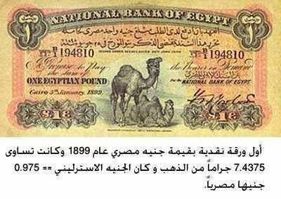 م رڤت On Twitter Old Egypt Egyptian History Egypt