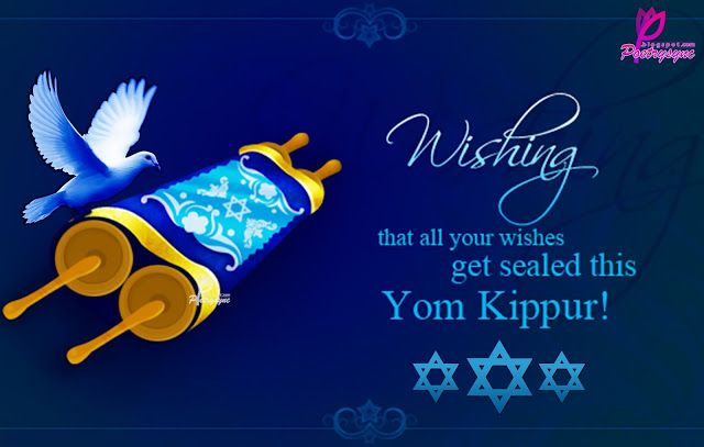 Appropriate way to say happy yom kippur archidev wishing my friends and family a happy yom kippur m4hsunfo
