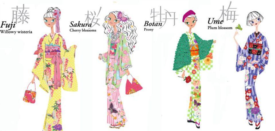 Discover the Mamechiyo for Shu Uemura collection at www.shuuemura.co.uk