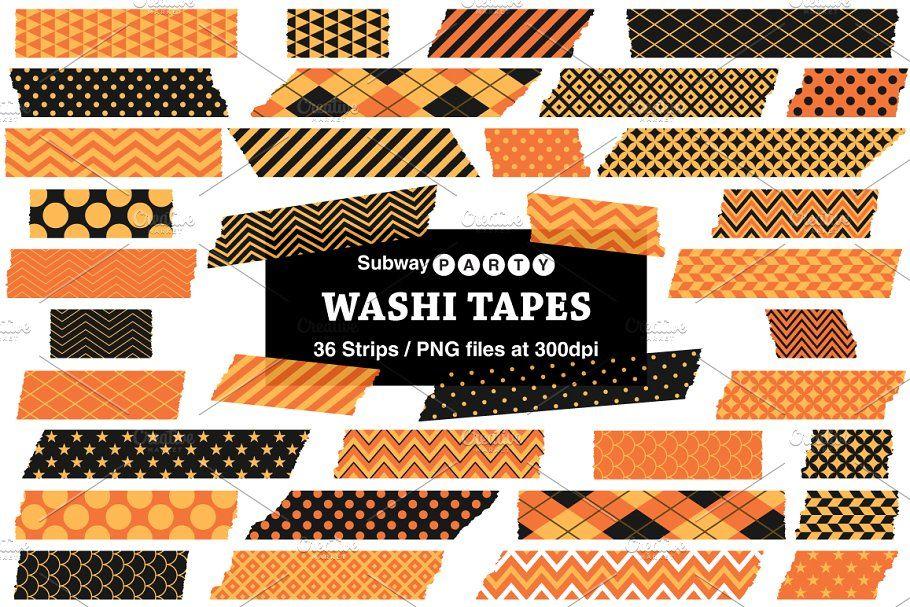 Pink Red Washi Tape Strips Halloween Washi Tape Washi Tape Washi