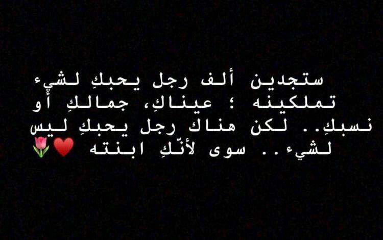 معنى الامان ح ب الأب يفوق إتساع المدى Arabic Calligraphy Calligraphy Arabic
