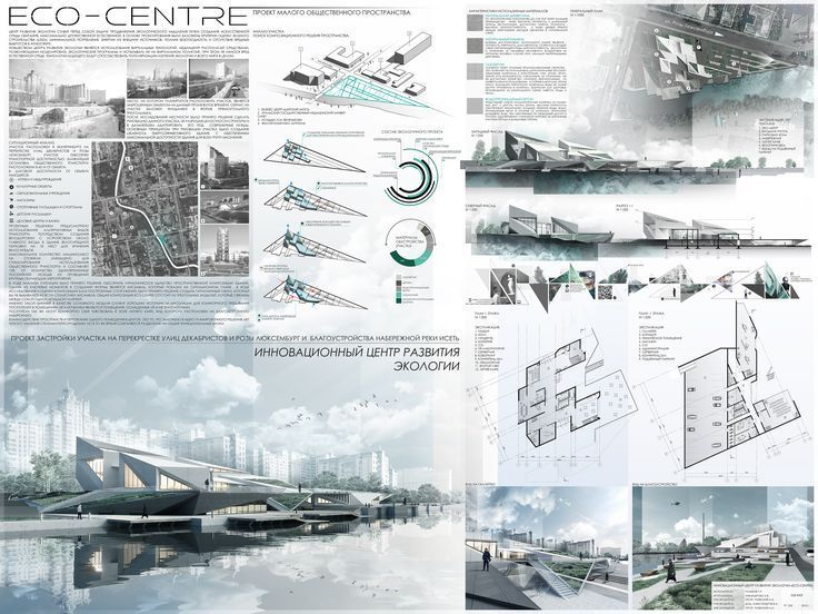 Presentation Boards Background Landscape Architecture - Trend Award Design 2019