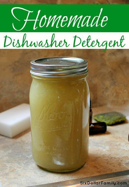 Homemade Dishwasher Detergent – DIY Dishwasher Detergent