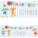 Toot Sweet Personalised Party Banner
