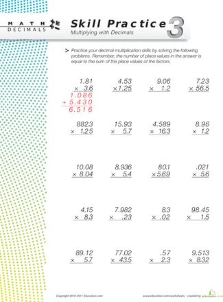 Dizzy Over Decimals Multiplication   Decimal Multiplication
