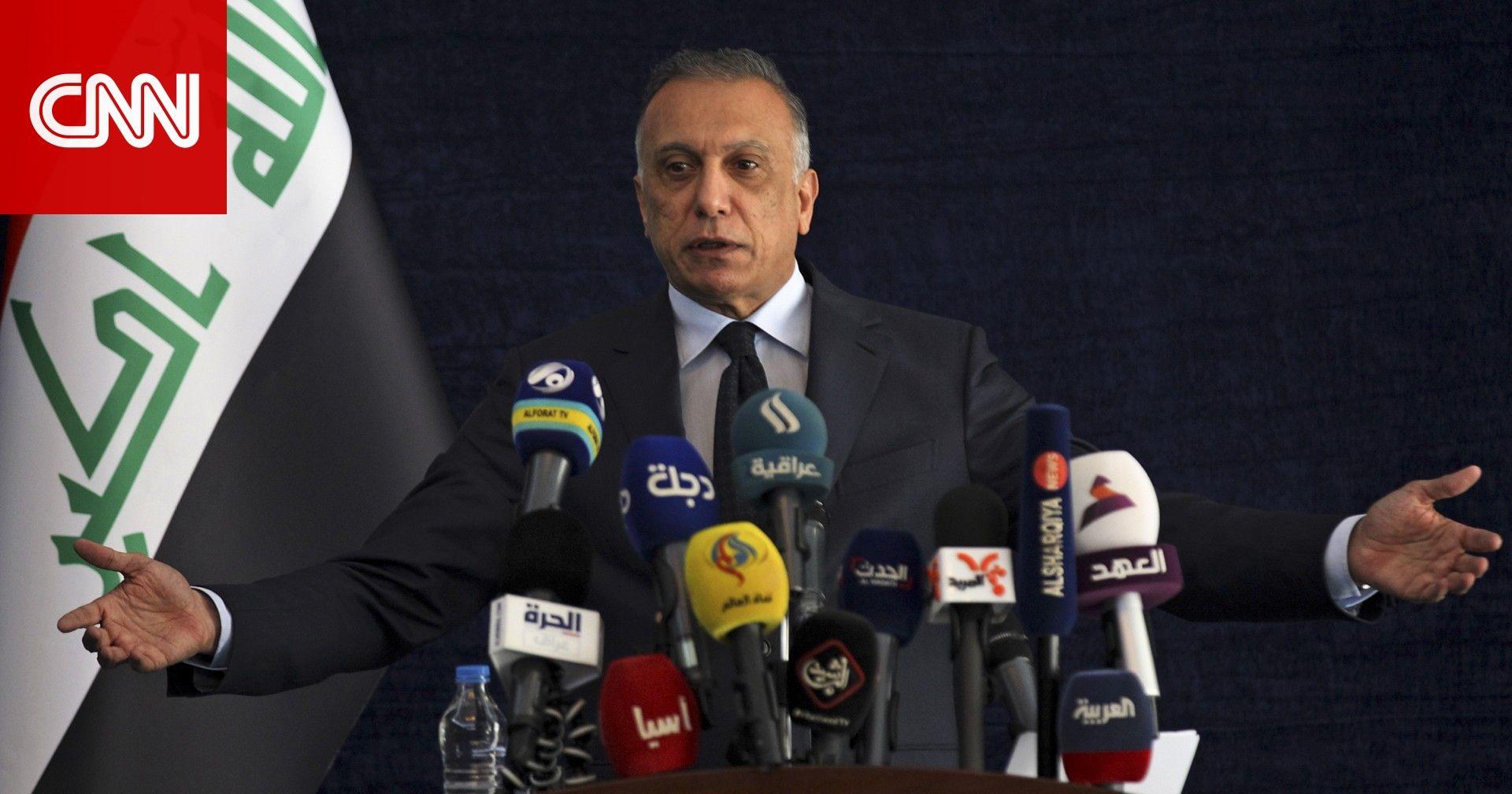 بعد تداول فيديو تعذيب مراهق عراقي القبض على عناصر أمنية وإحالة قائدهم إلى الإمرة Cnn In 2020 News