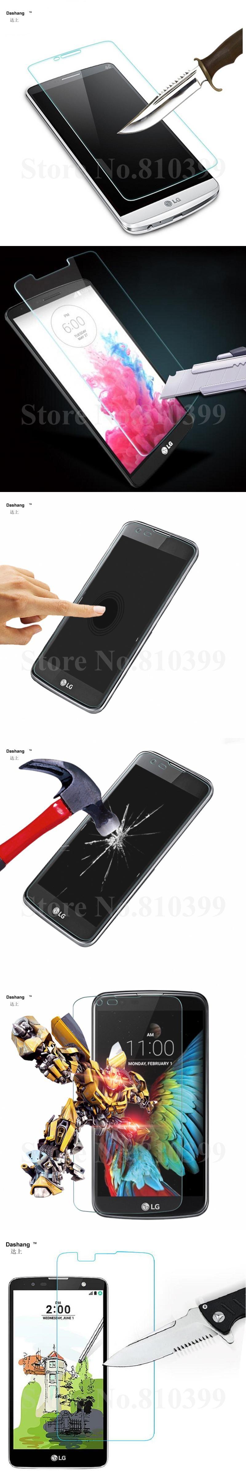 Tempered Glass Screen Protector For LG G2 G3 G4 G5 MINI G2 LITE G3 STYLUS G4