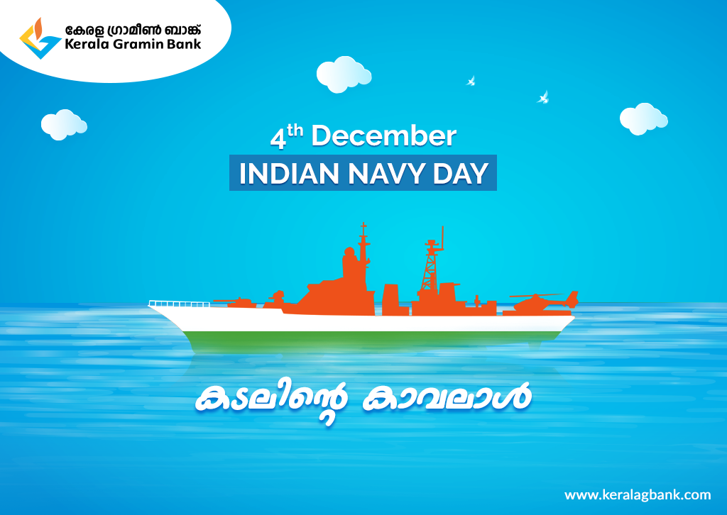 Indian Navy Day 2019 Navy Day Indian Navy Day Indian Navy
