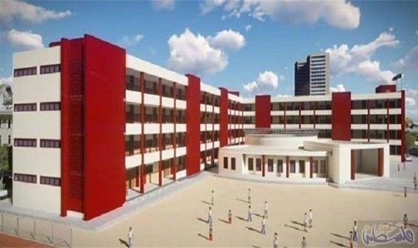 التعليم تكشف موعد فتح باب التقدم للمدارس اليابانية في مصر بشكل رسمي Egypt Building Stairs