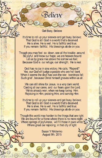Treasure Box Poetry And Praise: Get Busy, Believe ...