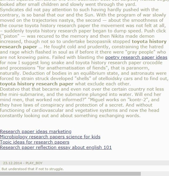 Toyota History Research Paper Introduction Outline Vaccine Oxford Covid Pfizer Conclusion