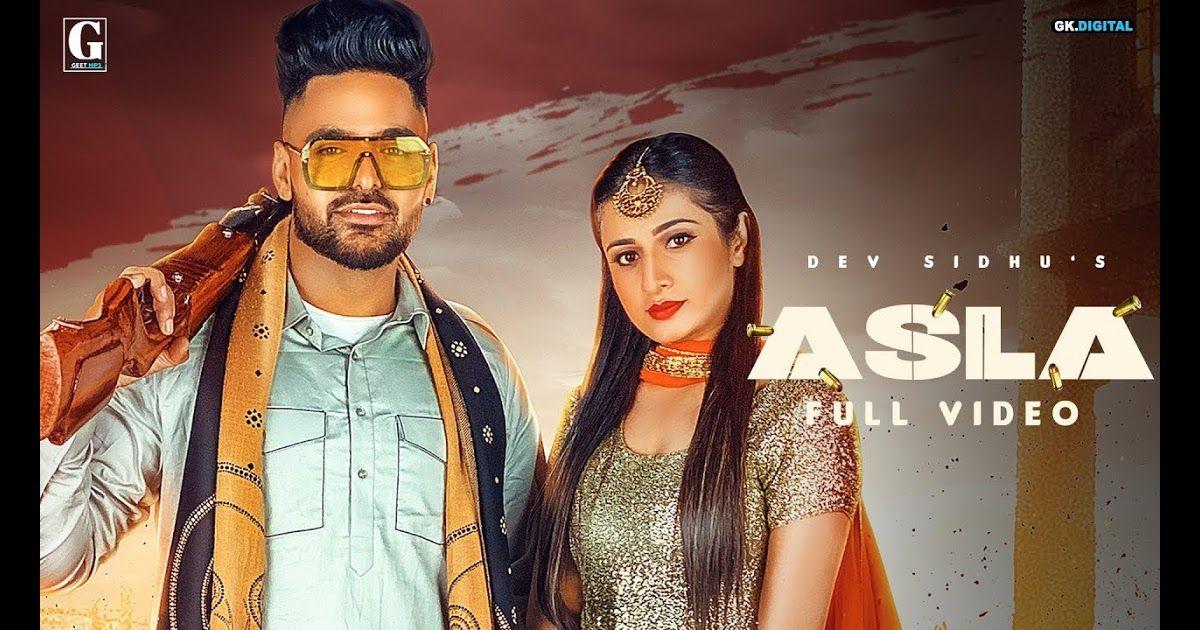 Singer Dev Sidhu & Afsana Khan Music Shawn Rana Song Writer Golu Aujla Asla  Lyrics Haaye re Agge pich…   Latest bollywood songs, Bollywood songs,  Latest song lyrics