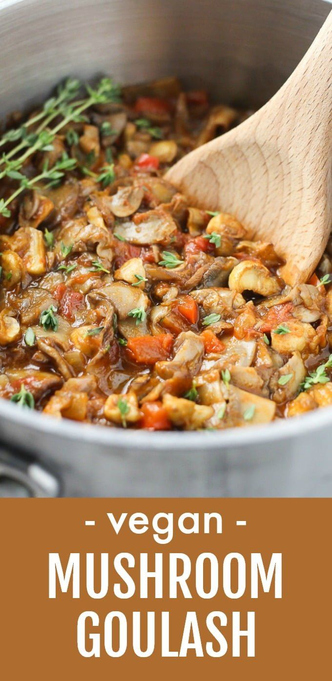Vegan Mushroom Goulash |  This vegan mushroom goulash makes a perfect healthy dinner. It can be served as a spaghetti sauce or over grains. This recipe comes together in just a few easy steps and is perfect for meal prep. Very filling and comforting. Gluten-free.
