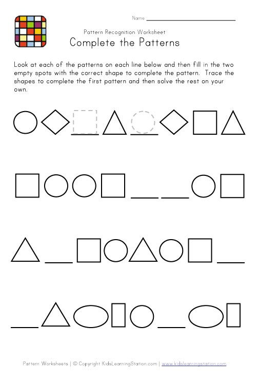 Kindergarten Worksheets These are good but some have errors So – Pattern Maths Worksheets