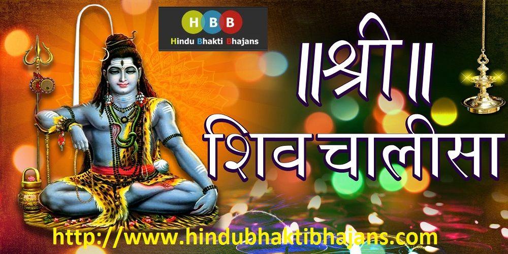 Hanuman Chalisa - Anup Jalota | Hindi Devotional Songs