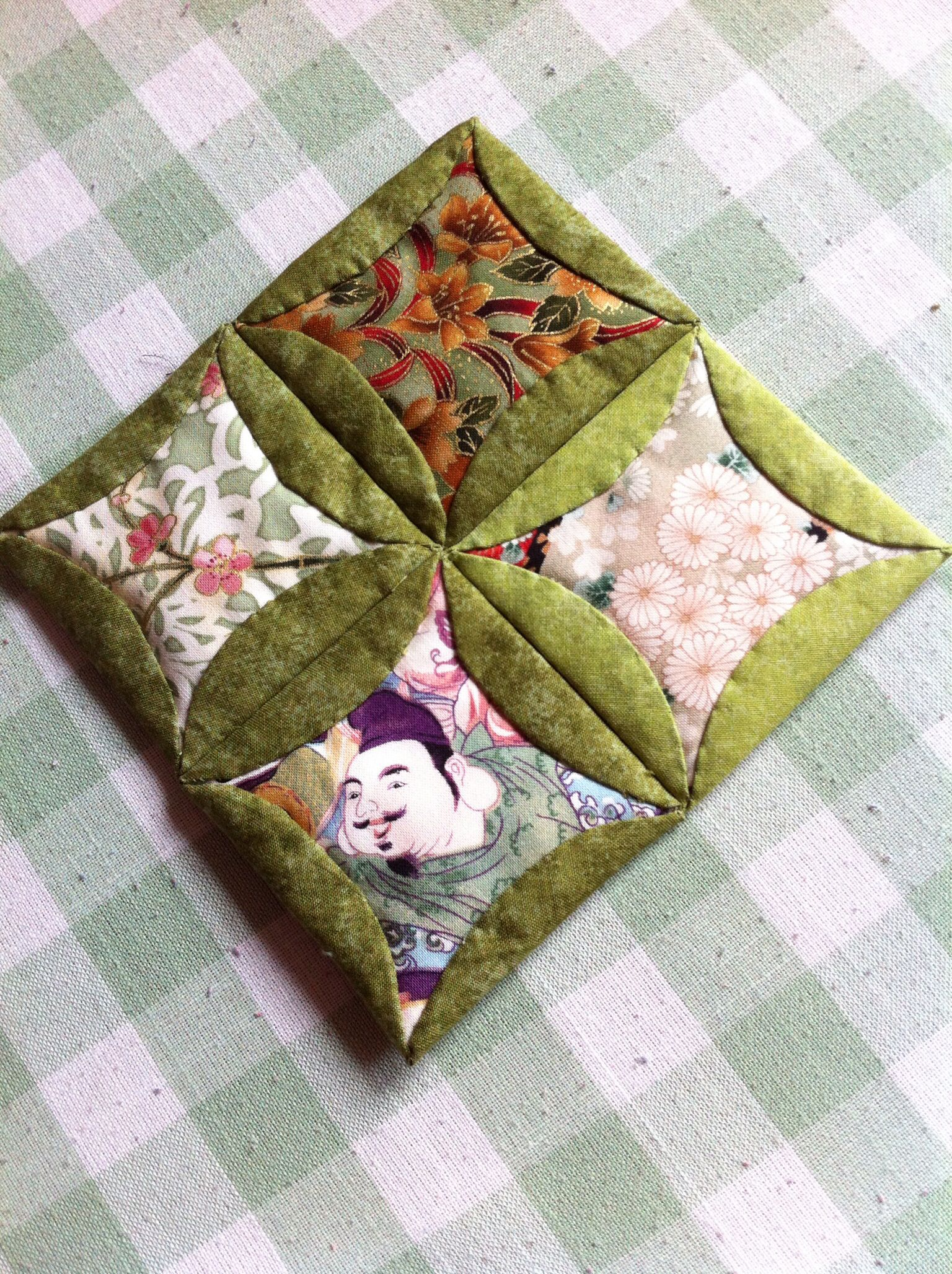 Japanese folded patchwork Sample made for demonstration of