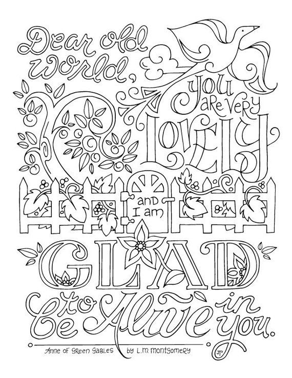 Anne of Green Gables Coloring Page LM Montgomery Quotes