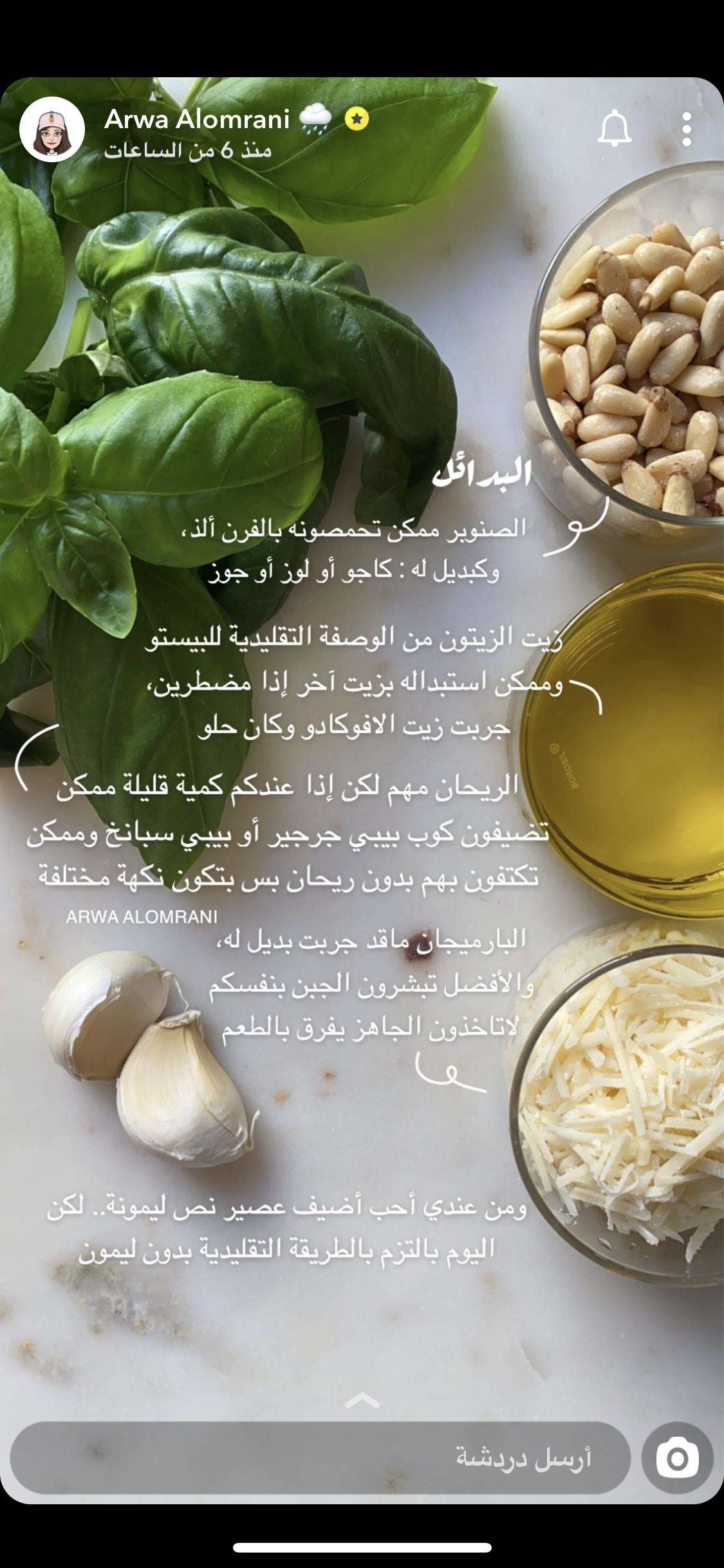 Pin By Shosho Shosho On طبخ Food Healthy Foodie Italian Recipes