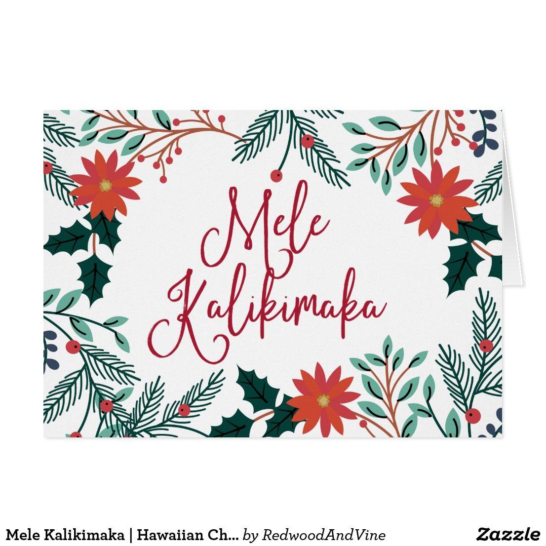 Mele Kalikimaka Hawaiian Christmas Card Poinsettia Flower