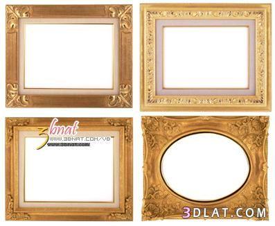 اطارات براويز ذهبية سكرابز للتصميم Decor Home Decor Frame