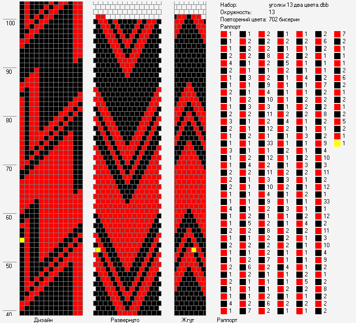 Free Crochet Bead Pattern Round 13 | Patrones | Pinterest ...