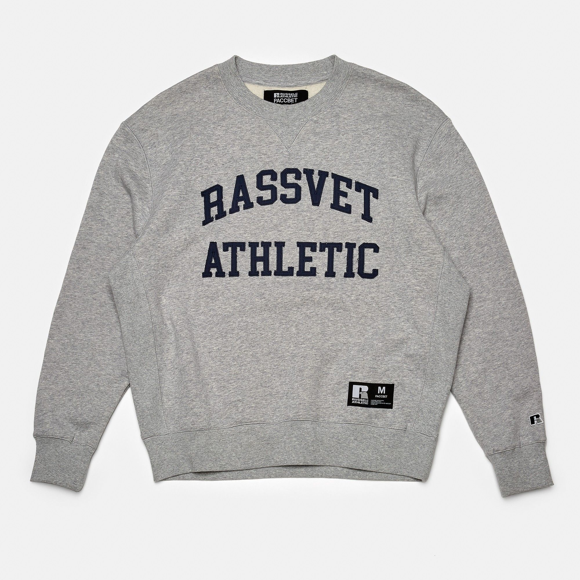 Rassvet Russell Athletic Printed Woven Sweatshirt (Grey