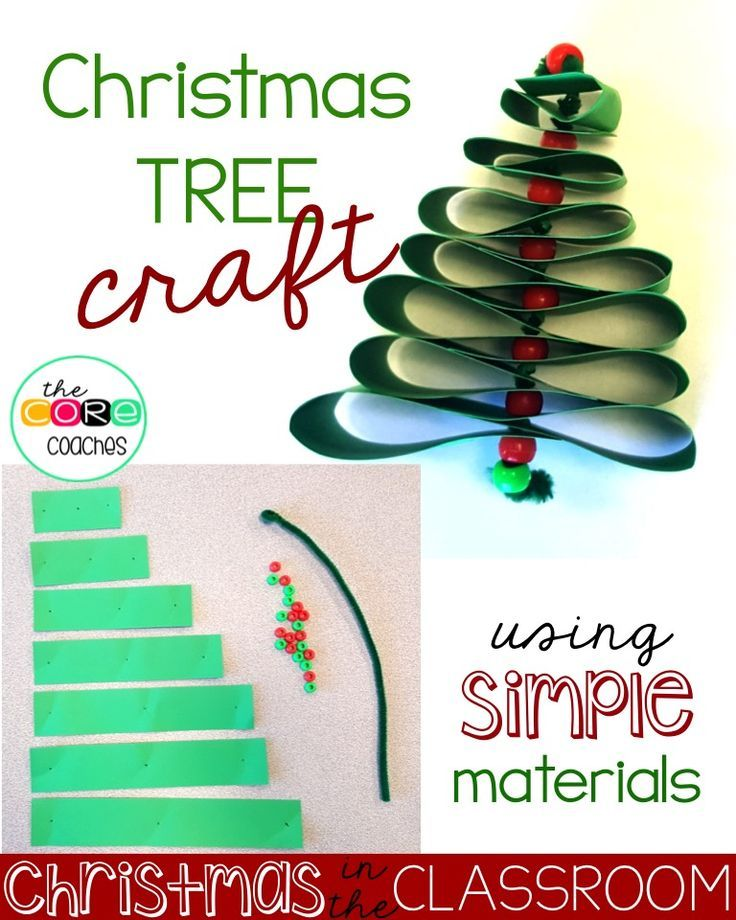 12 Days Of Christmas Craft Ideas Part - 25: Simple, But Cute And Fun! 12 Days Of Christmas In The Classroom